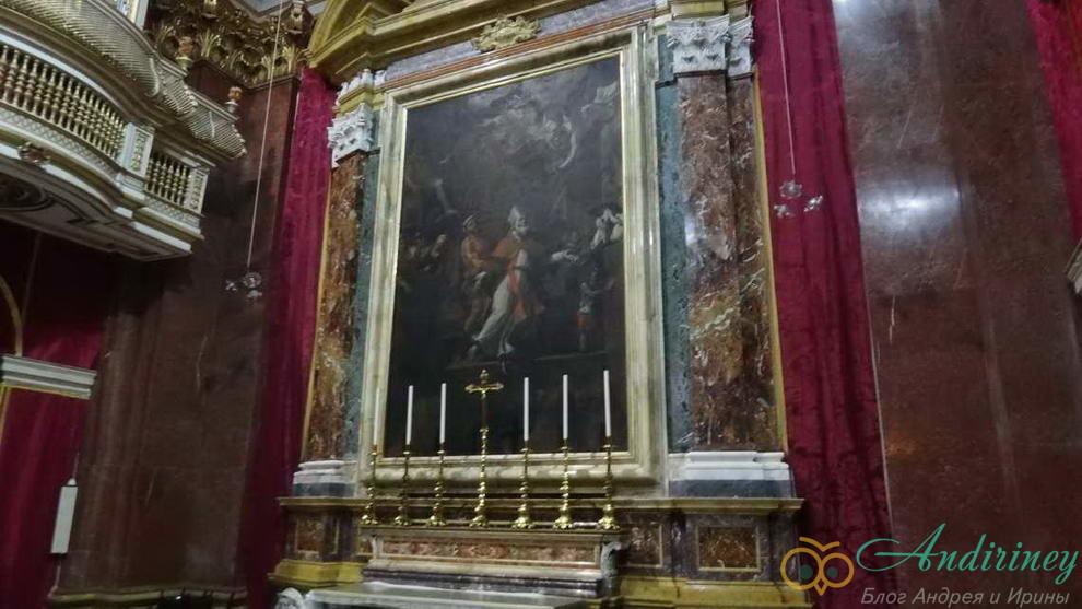 Кораблекрушение Святого Павла