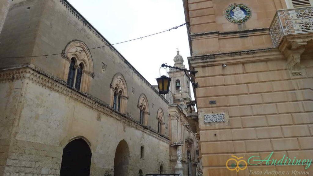 Palazzo Santa Sofia — Мдина
