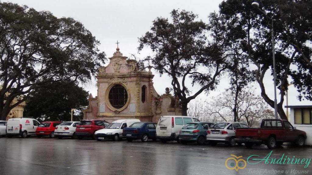 Rabat Saqqajja Bus Station