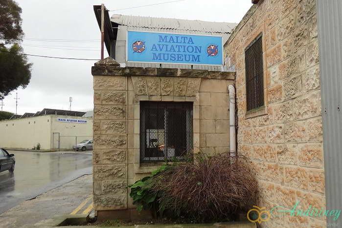 Авиационный музей Мальты