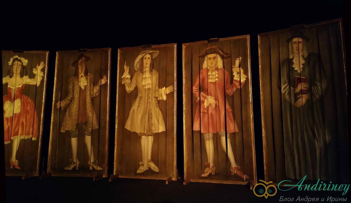 Тартюф в Театре на Таганке