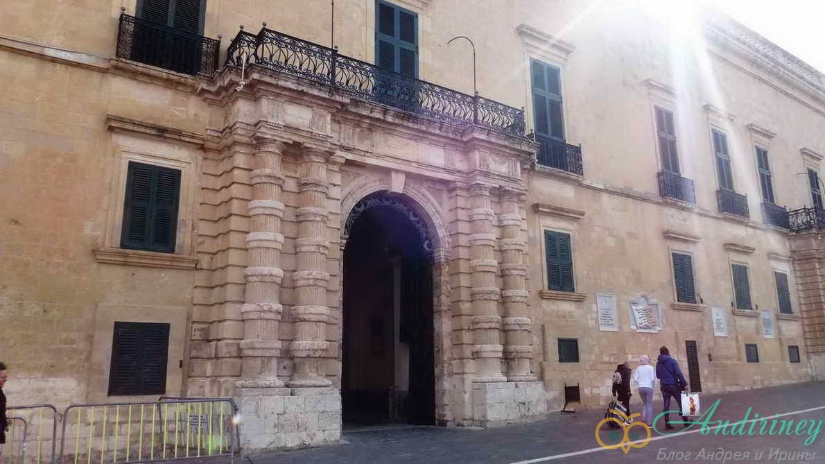Дворец Великого магистра. Главные ворота