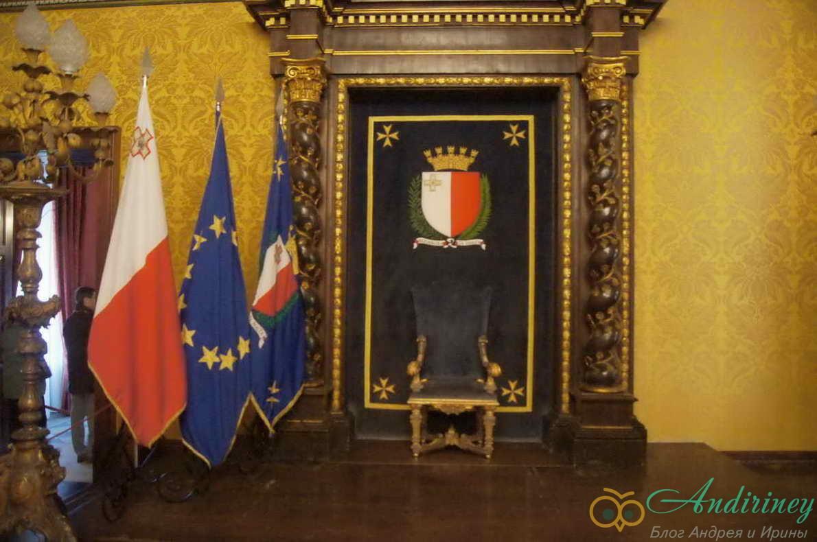 Дворец Великого магистра. Тронный зал