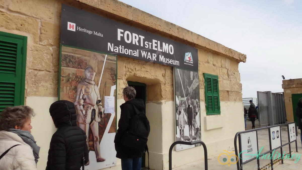 Форт Сент-Элмо и Национальный военный музей Мальты