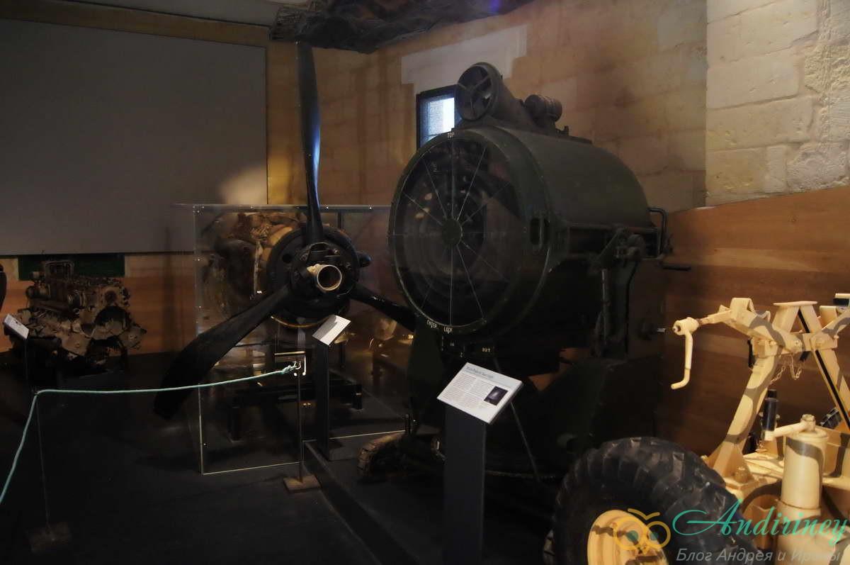 Военный музей Мальты