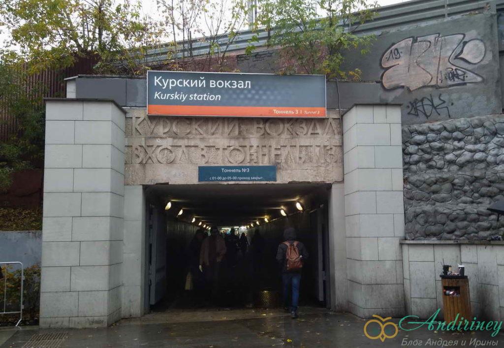 Ориентир. Экскурсия Гороховое поле в Москве