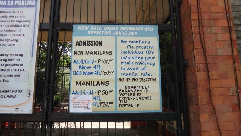 Зоопарк в Маниле - Отдых на Филиппинах