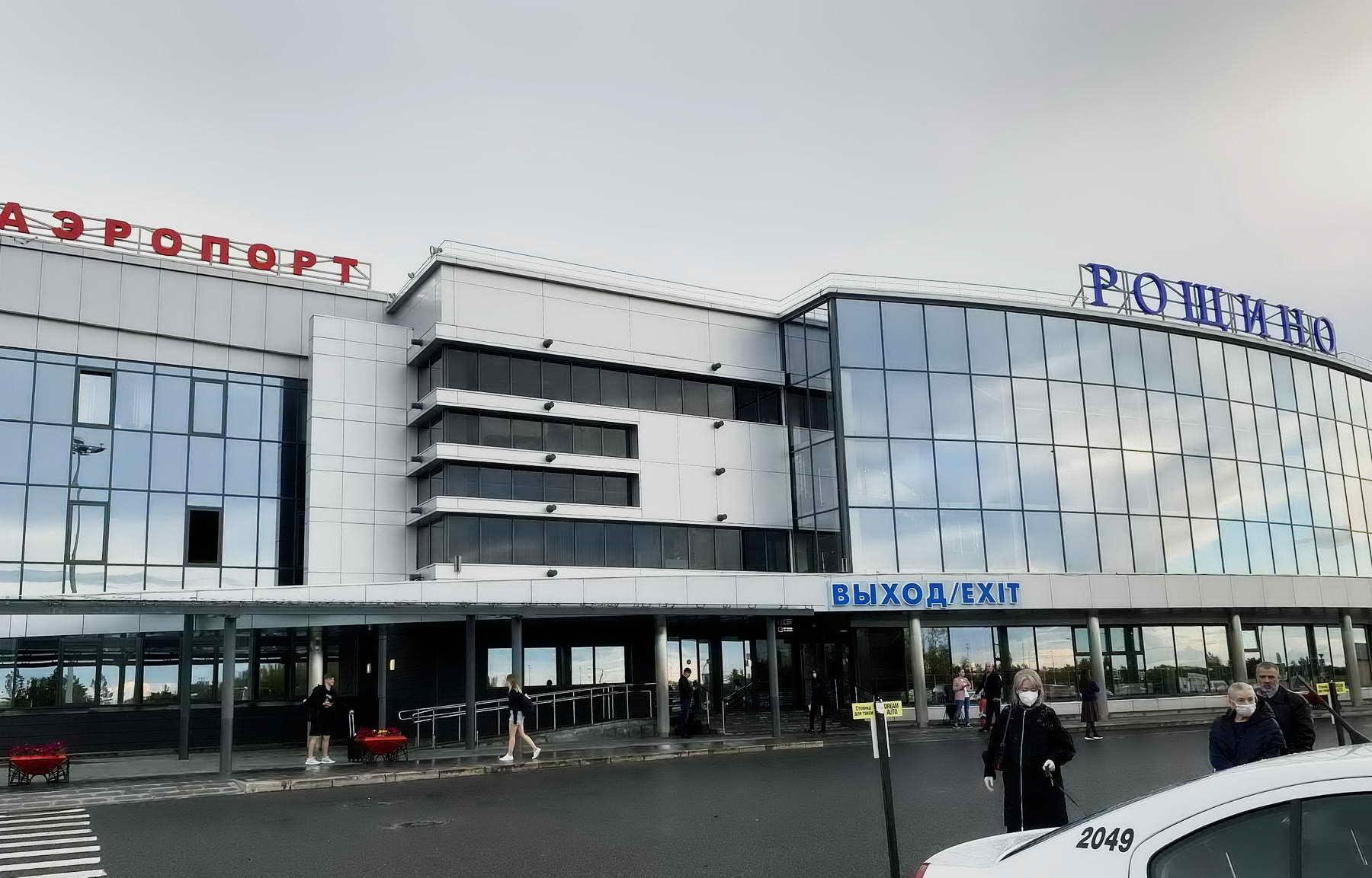 Аэропорт Рощино Тюмень. Наше освоение Сибири