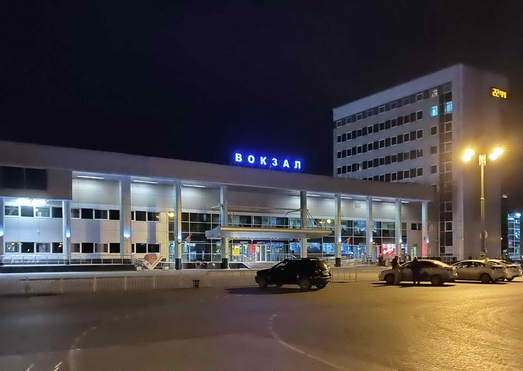 Железнодорожный вокзал ТюмениТюмень