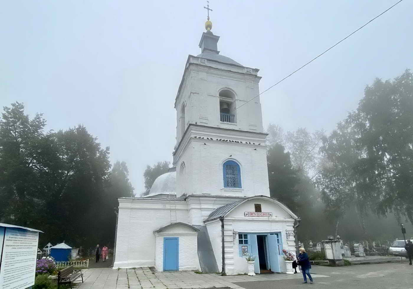 Храм Семи отроков Эфесских. Тобольск