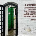 Тюремный замок. Тобольск