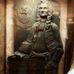 Портрет губернатора князя Гагарина. Дворец наместника. Тобольск