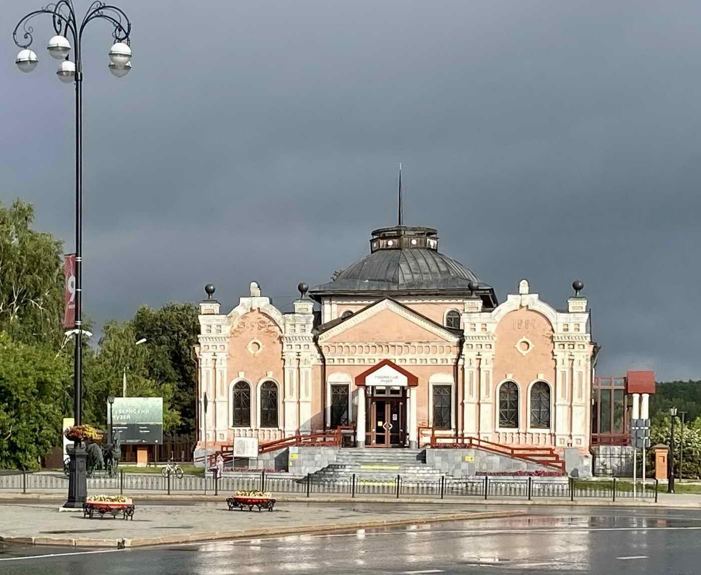 Губернский дом. Что посмотреть в Тобольске