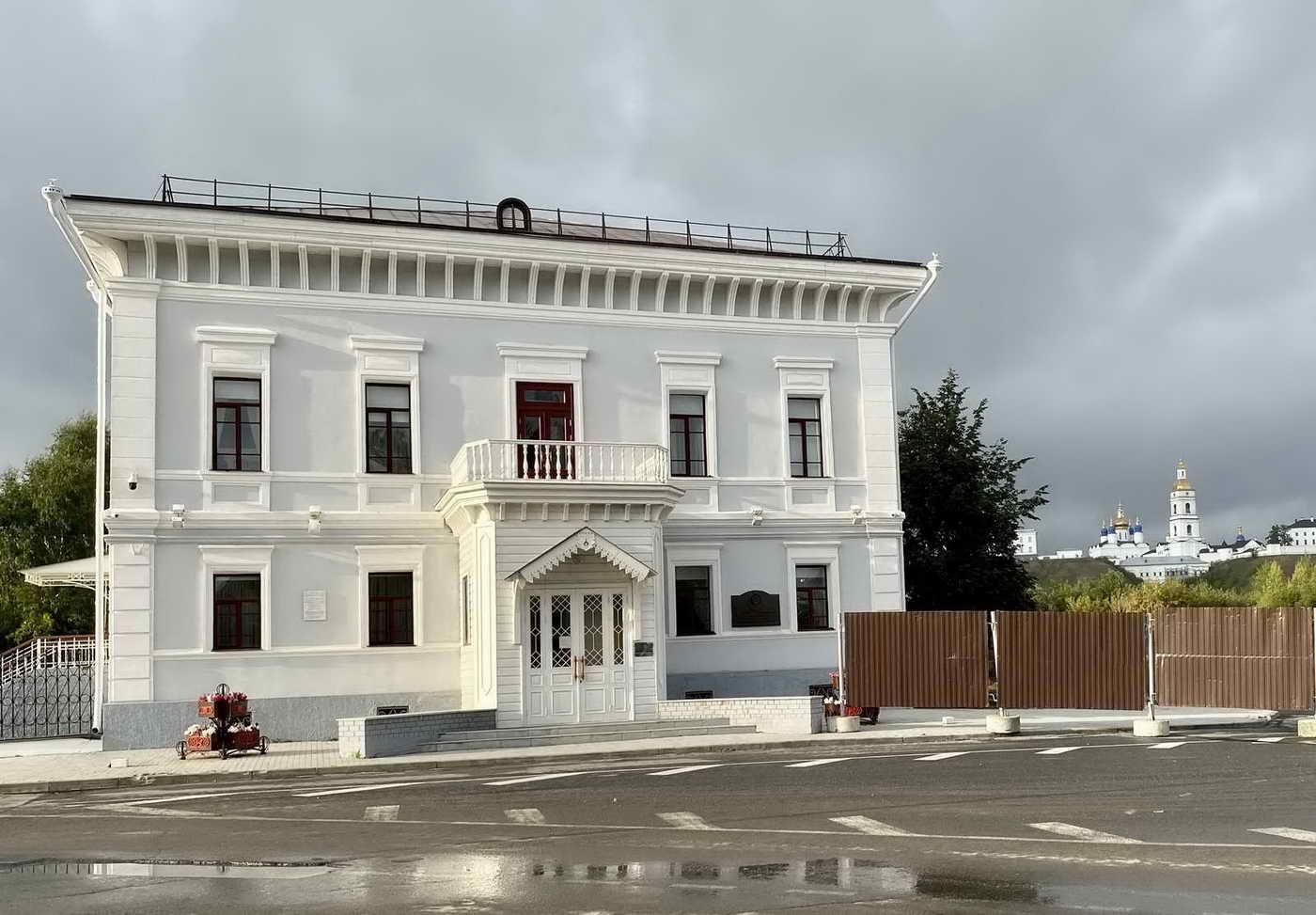 Дом Николая II. Что посмотреть в Тобольске