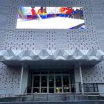 Музей Моя история. Один день в Тюмени