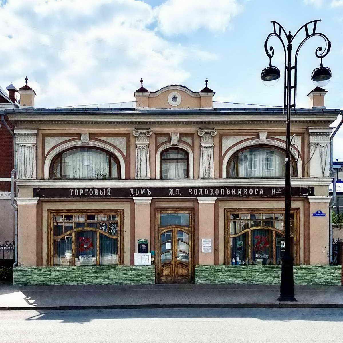 Музей-усадьба купца Колокольникова. Тюмень