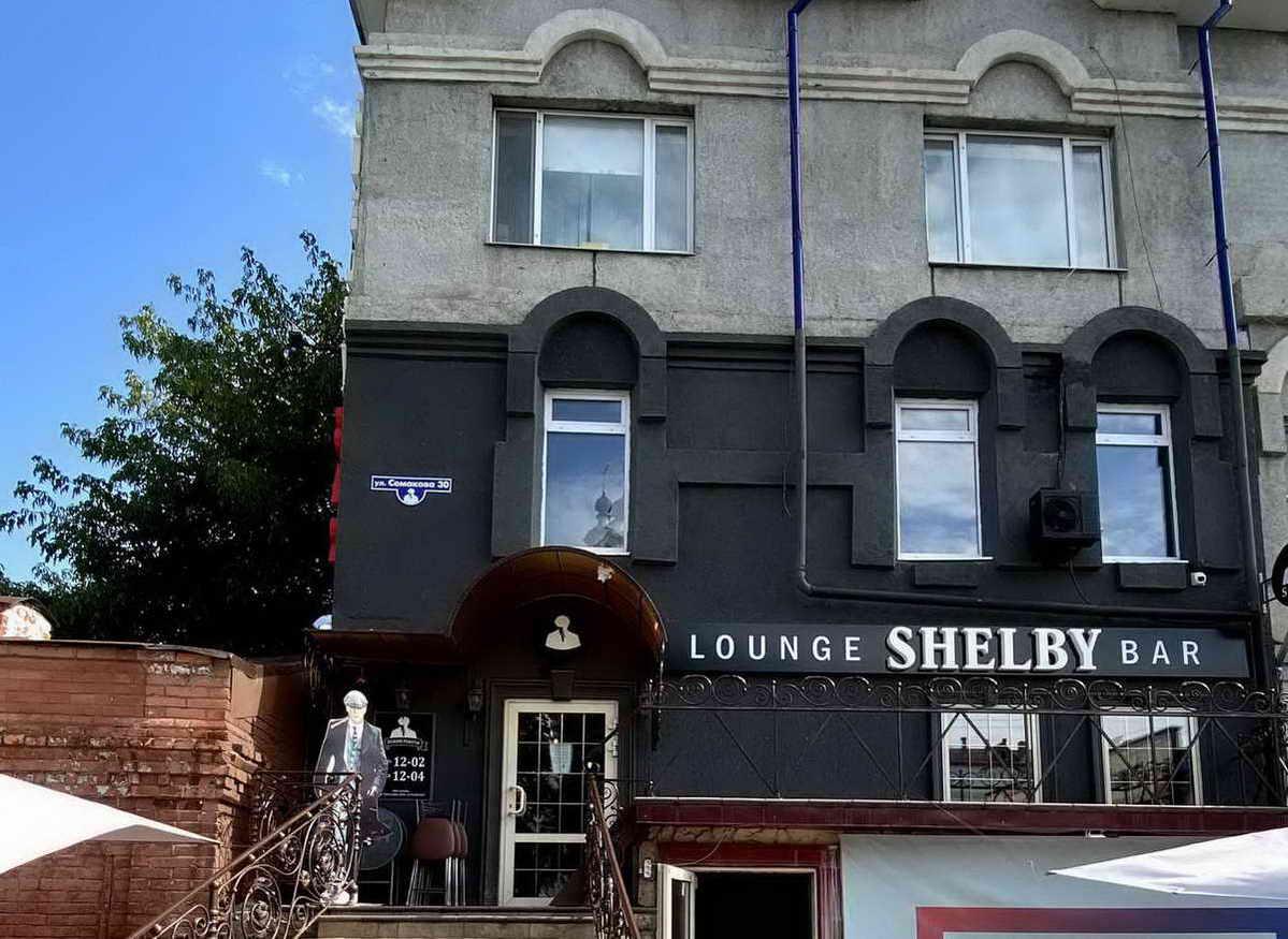 Лаундж-бар Шелби. Тюмень