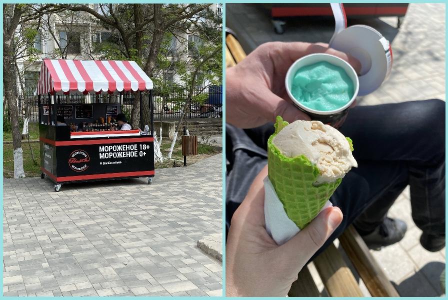 Алкогольное мороженое в Элисте